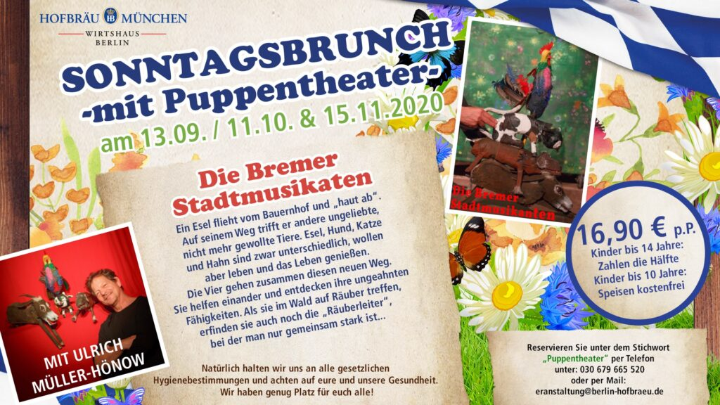 """星期天与木偶剧院"""" Die Bremer Stadtmusikanten""""共进午餐"""